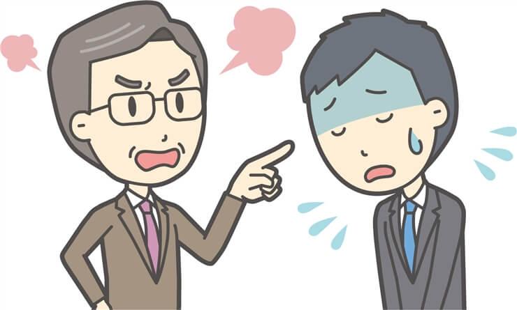 職場でのいじめは労働局に相談すれば解決する?