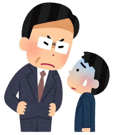 職場いじめの相談件数が過去最多