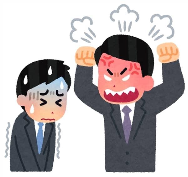 職場いじめは言い返すとエスカレートする?