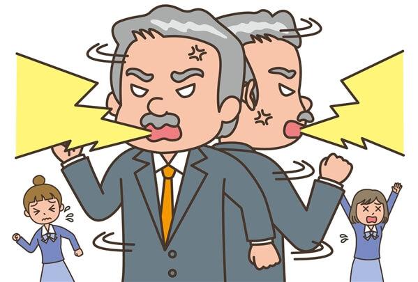 職場の人間関係は上司や会社側の影響が大きい