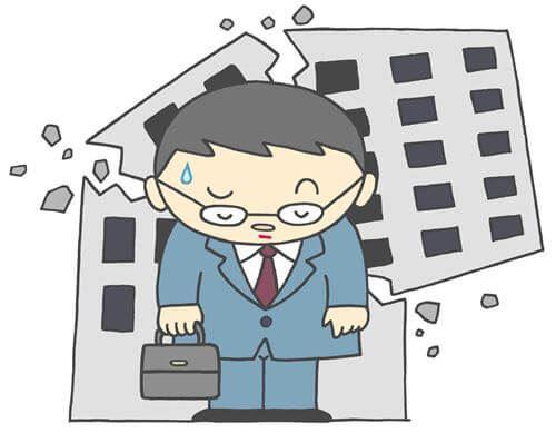 人手不足は会社側の問題