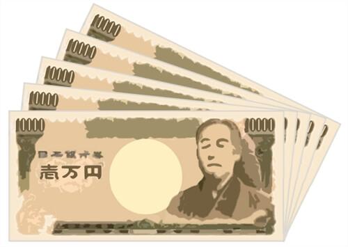 転職お祝い金5万円プレゼント